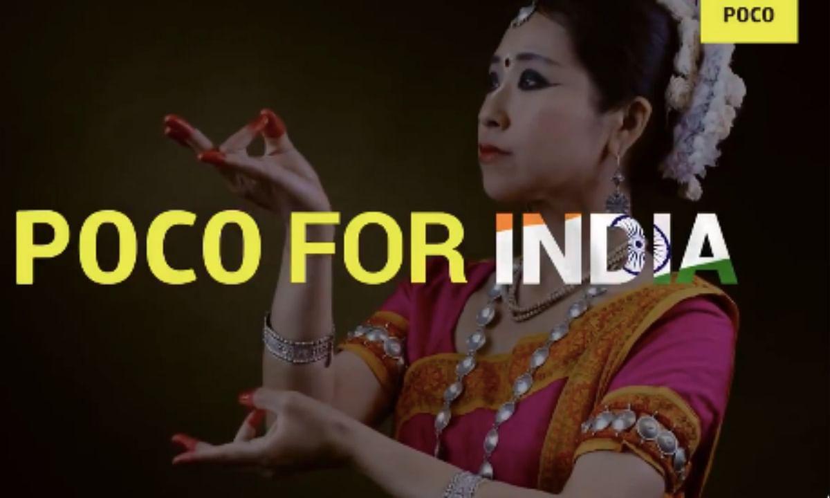 poco for india
