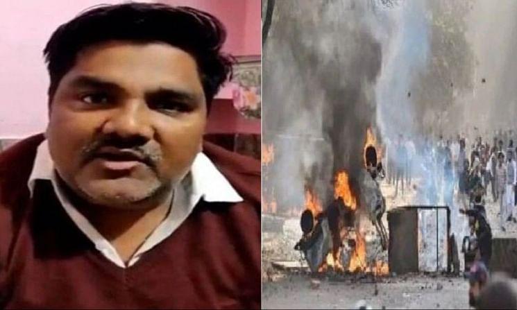 दिल्ली का दंगा था सुनियोजित, चार्जशीट में सामने आया पार्षद ताहिर और उमर खालिद का नाम