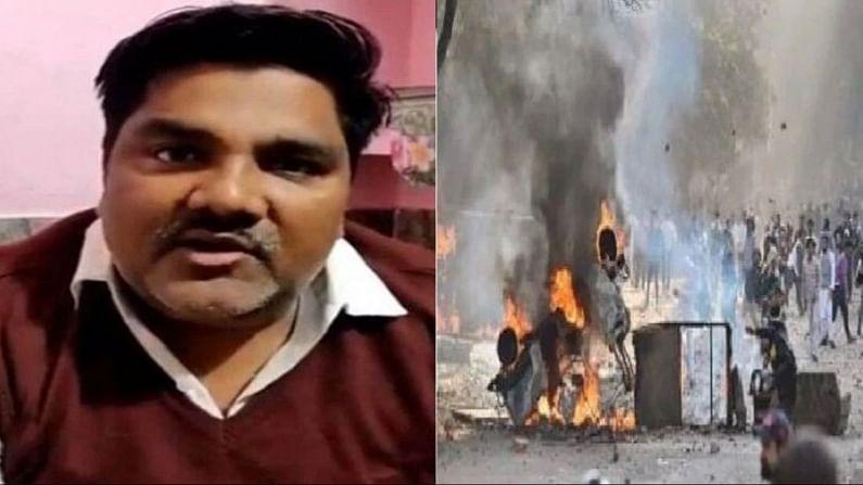 Delhi Riots Chargesheet