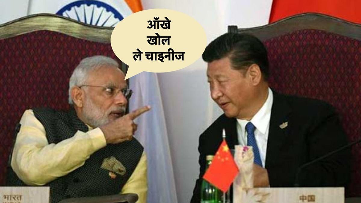 PM Modi Address the Nation