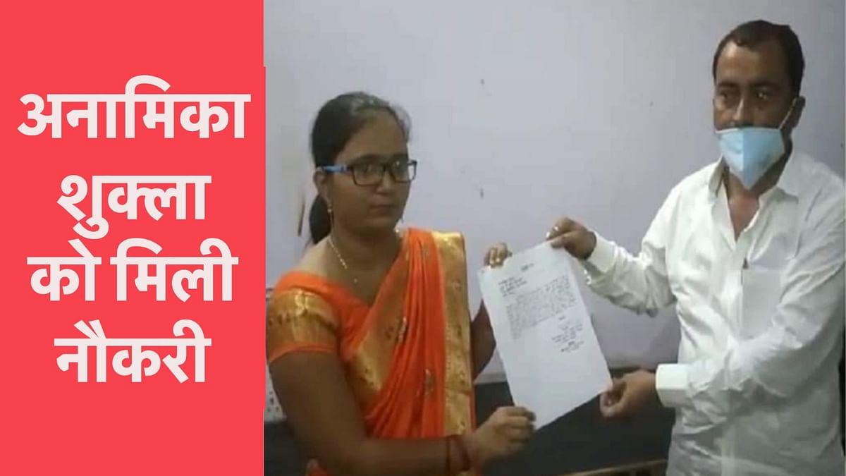 Anamika Shukla Teacher