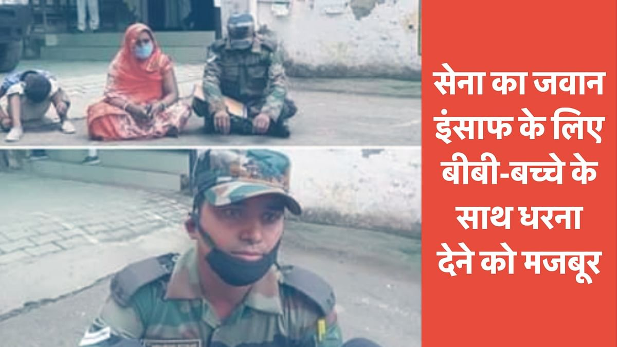 indian army soldier sit on the strike in amethi uttar pradesh