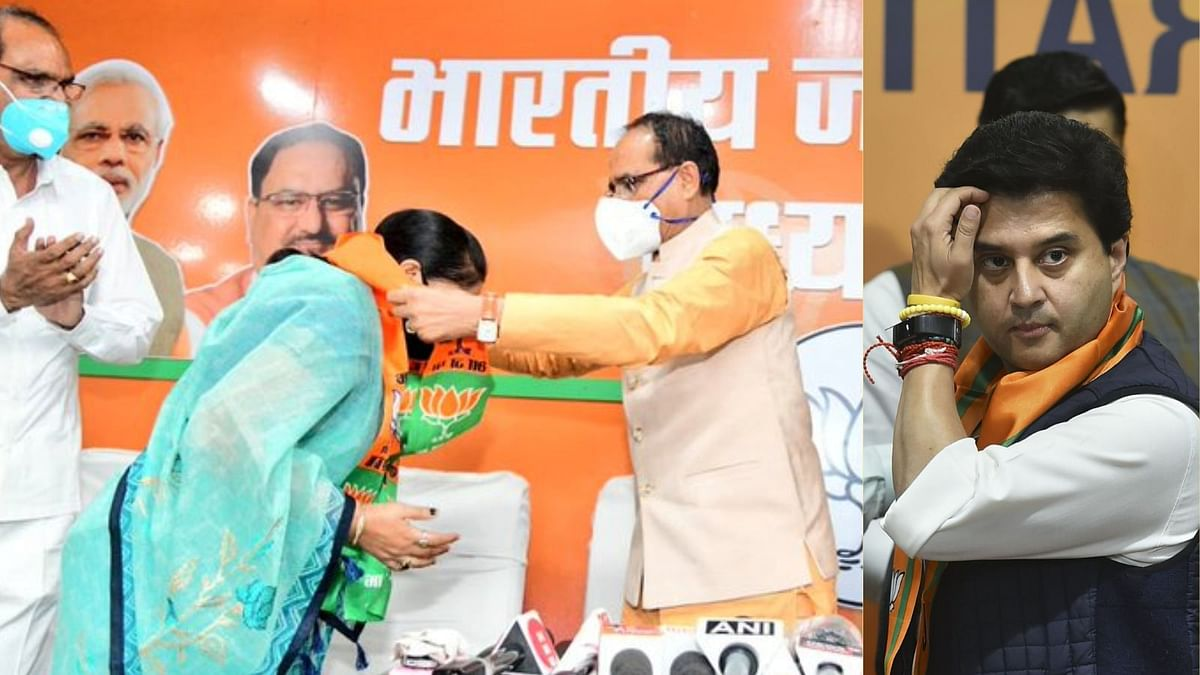 MP Congress MLA Sumitra Devi Joins BJP