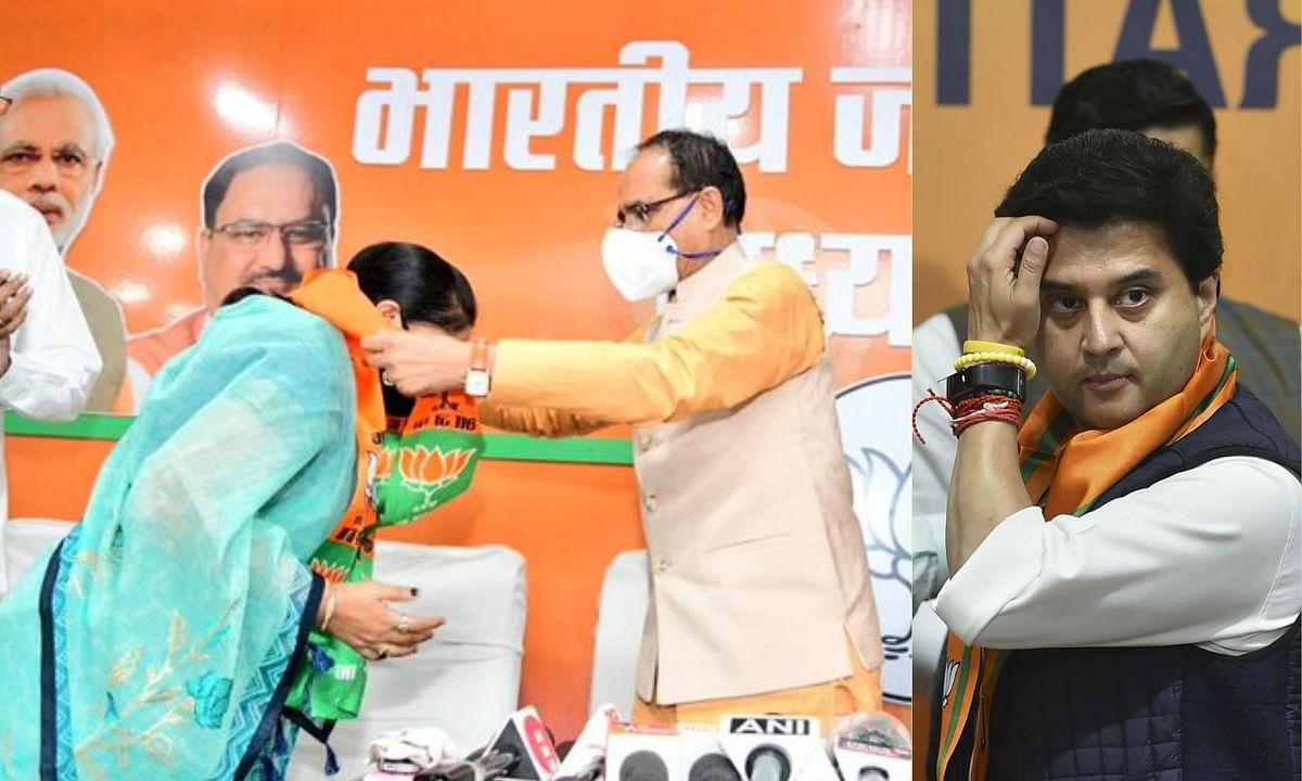 MP Congress MLA Sumitra Devi Joins BJP