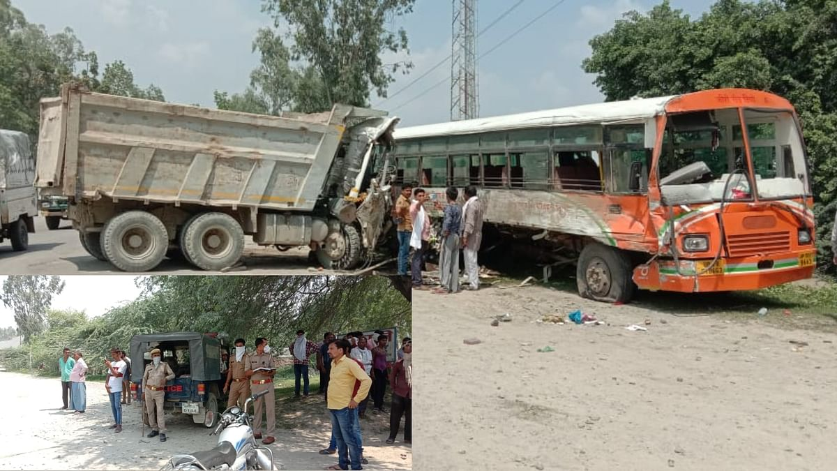 Mahoba Roadways Bus Accident