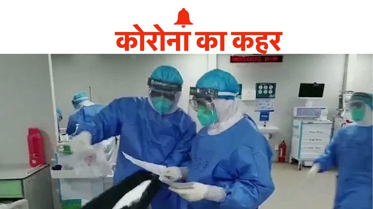 इंडियन मेडिकल एसोसिएशन ने कहा हालात बहुत खतरनाक, डॉक्टरों के लिए जारी किया रेड अलर्ट