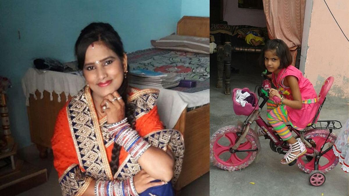 मृतक प्रिया और उसकी बेटी कशिश