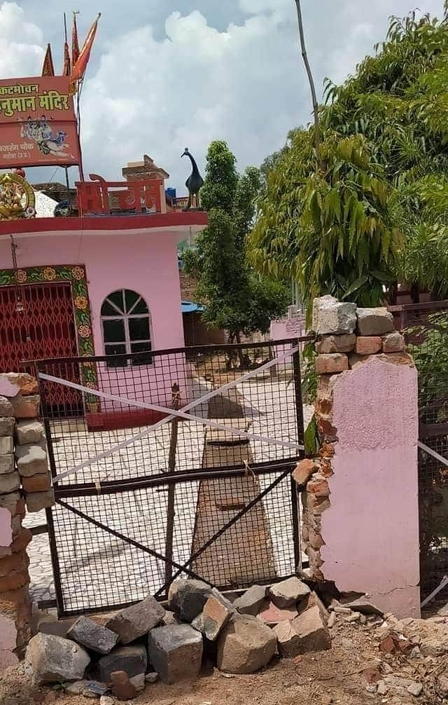 Temple on Mahoba Kanpur National Highway
