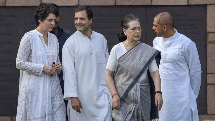 Congress party is the property of Gandhi Family