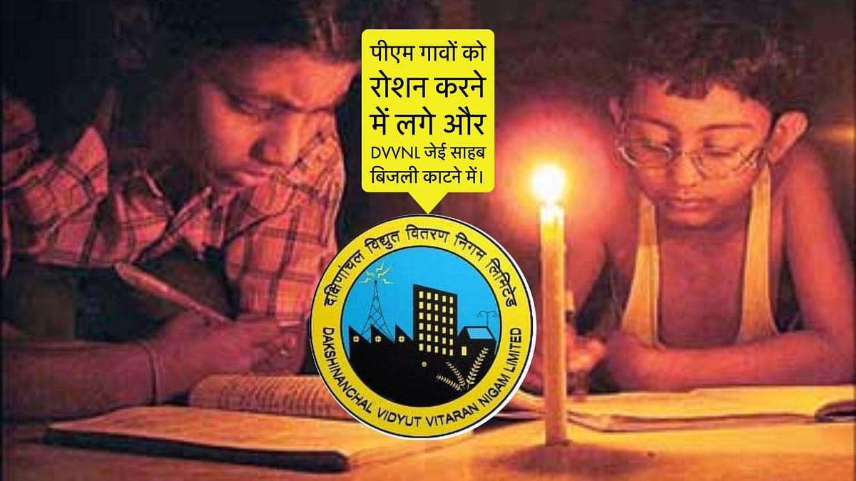 Banda bhuragarh electricity Crisis (Symbolic image)