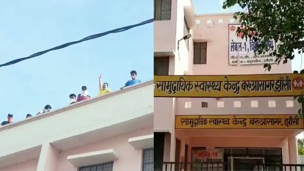 Community Health Center Barua Sagar Jhansi