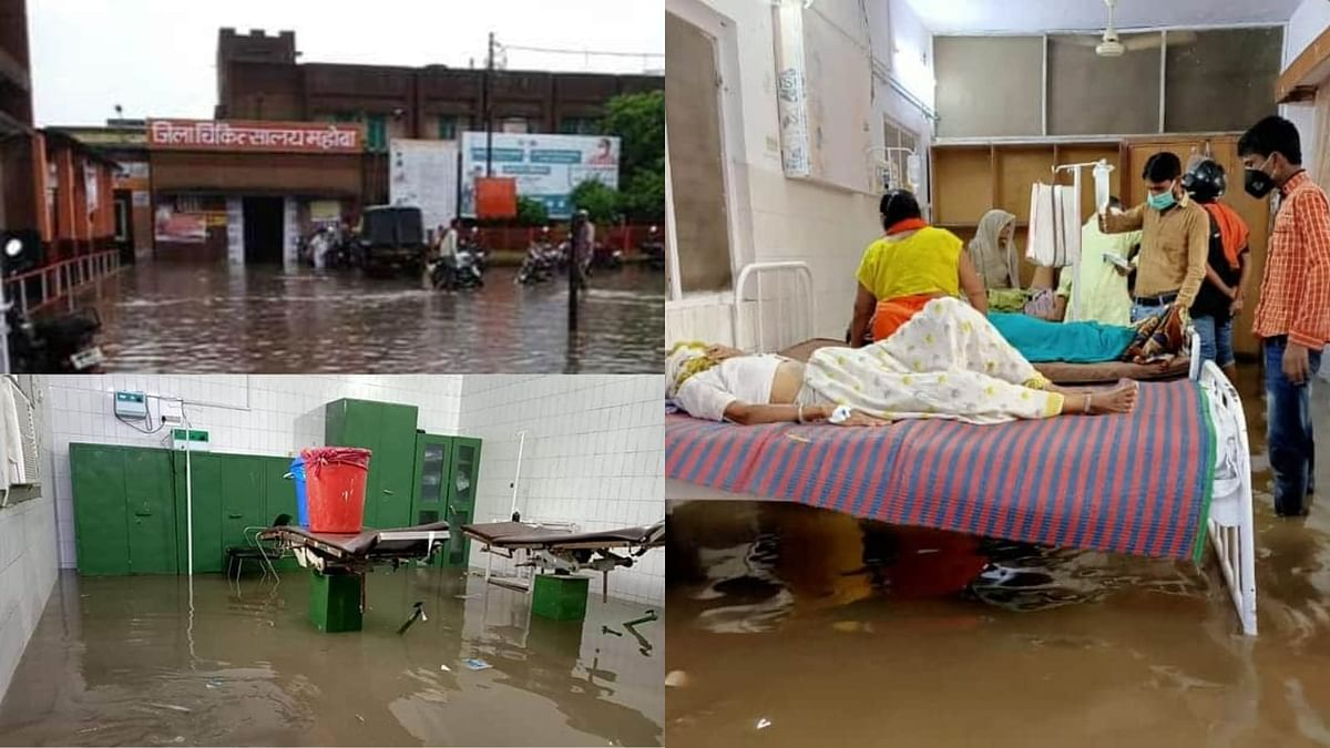 Flood Water Enters in mahoba district Hospital