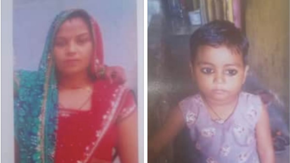 women with her daughter missing from mahokhar banda