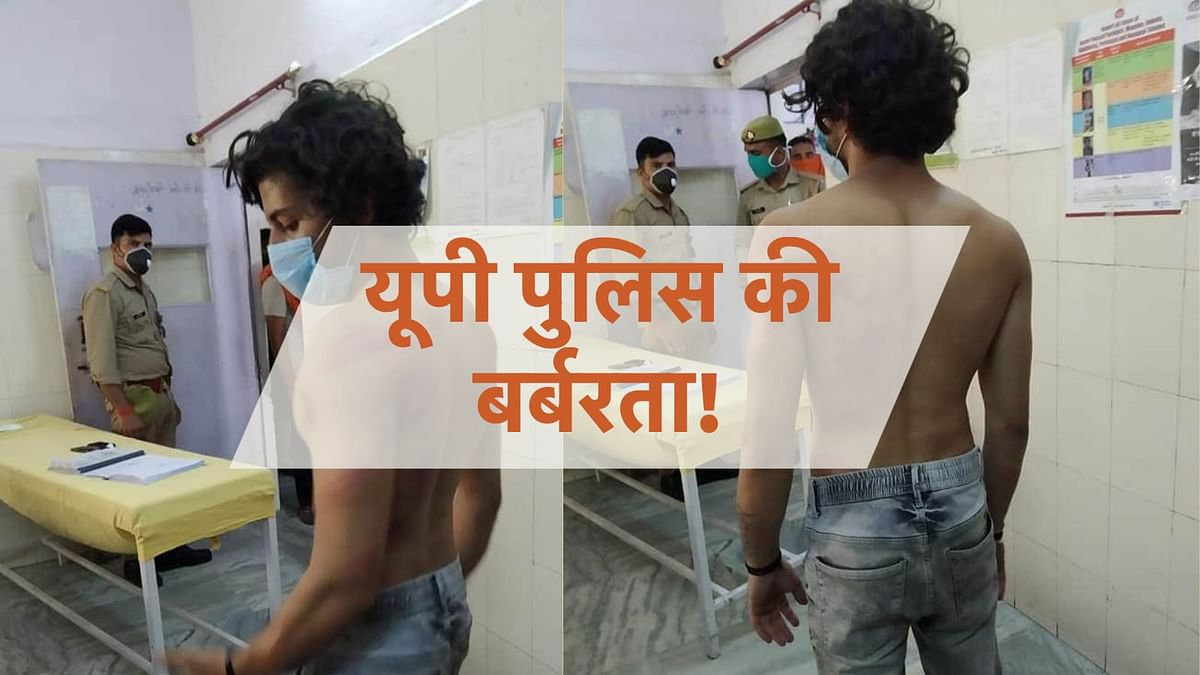 UP Police Brutally Beaten up a youth in Bareilly