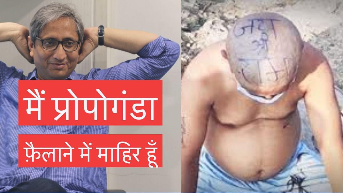 Varanasi nepali mundan Case