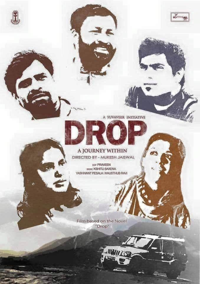 shiva suryavanshi Drop