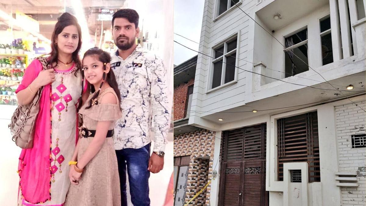 लव जेहाद: इश्क में पड़कर कत्ल की गई प्रिया, शमशाद ने घर मे ही दफनाया