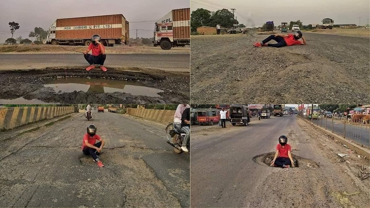 आपका अपना उरई नाम के फेसबुक पेज पर उरई की सड़कों का हाल दिखाता युवक