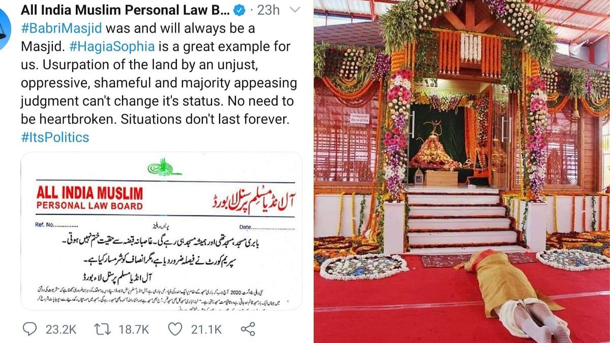 मुस्लिम पर्सनल लॉ बोर्ड ने मंदिर भूमि पूजन पर दी धमकी कहा वक्त आने पर सब बदलेगा