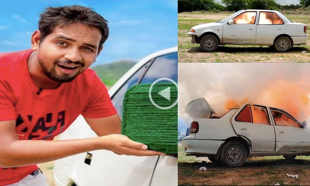 mr indian hacker Car Blast Video