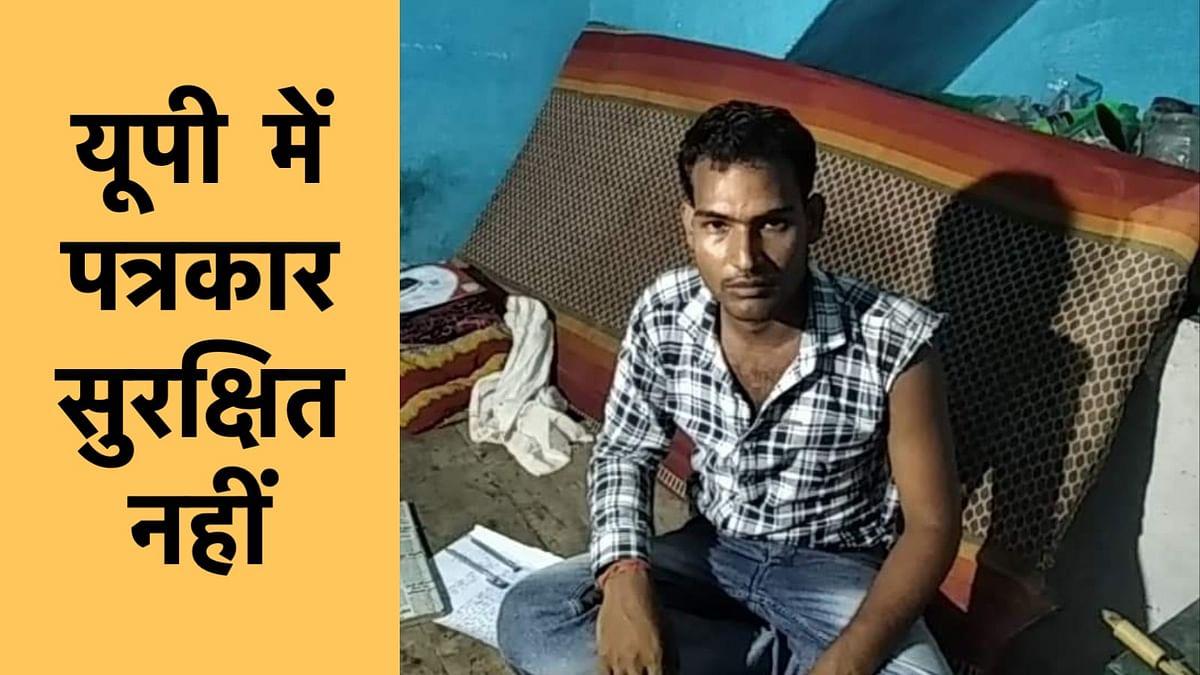 Journalist Anshu Gupta Beaten and Robbed by sand Mafia in Banda
