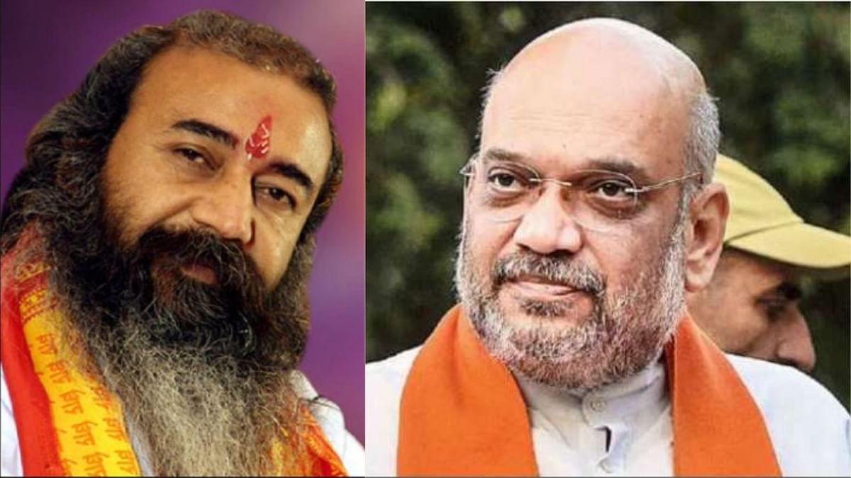 Acharya pramod krishnam on amit shah