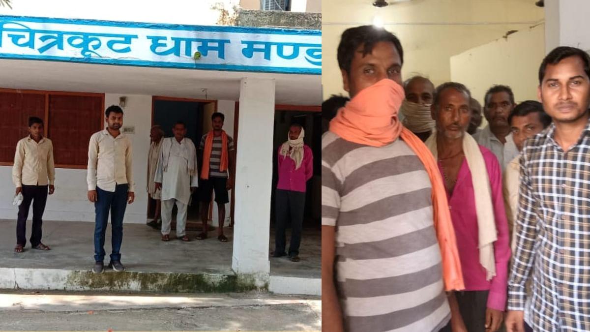 Water crisis in village lohara banda district