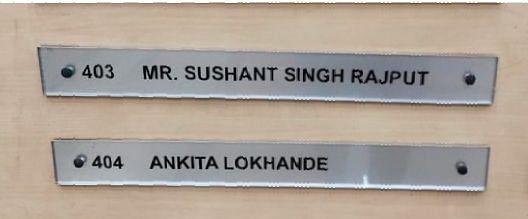 मालाड बिल्डिंग में सुशांत सिंह राजपूत और अंकिता लोखंडे की नेम प्लेट