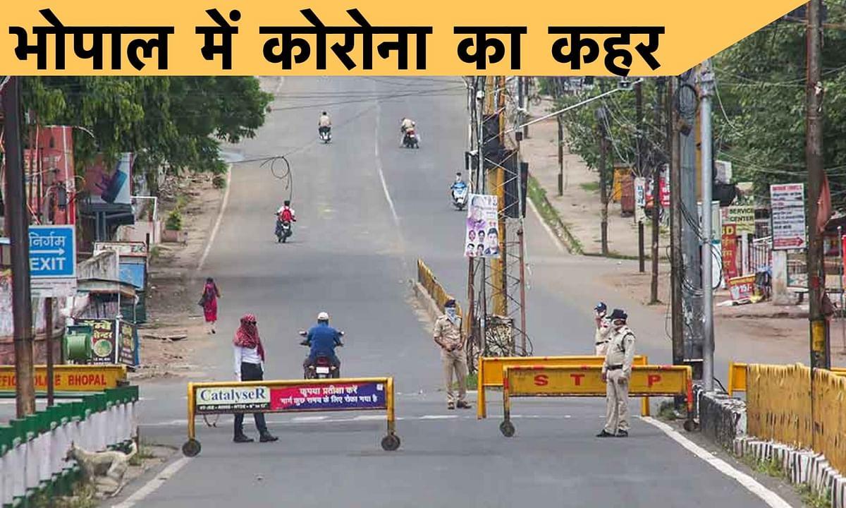 Corona in Bhopal