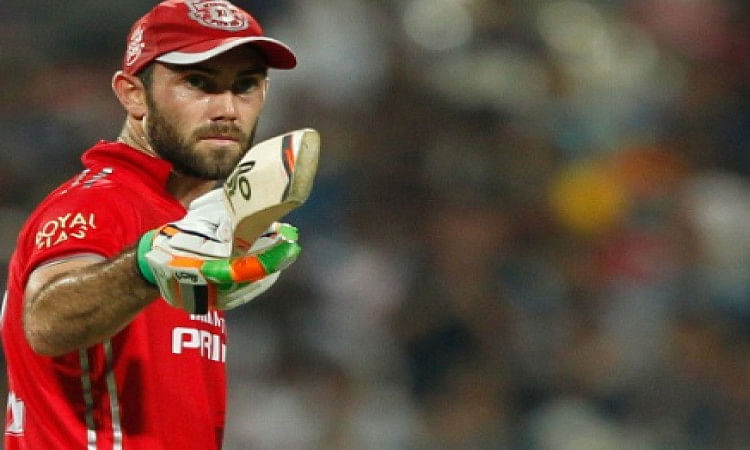 Glenn Maxwell IPL My Dream 11 Player 2020
