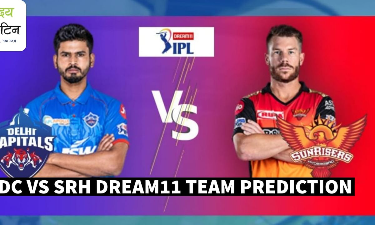 SRH VS DC DREAM11 IPL2020