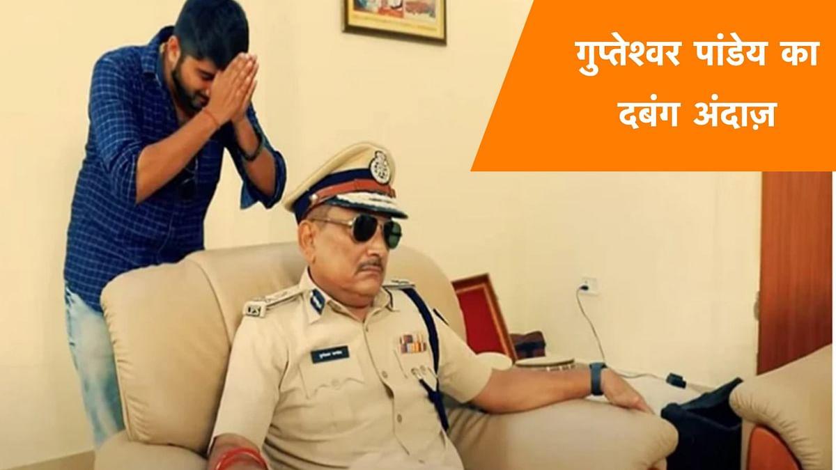 बिहार के पूर्व डीजीपी बड़ी मुश्किल में फंस गए हैं, नियमों के उल्लंघन का लगा आरोप