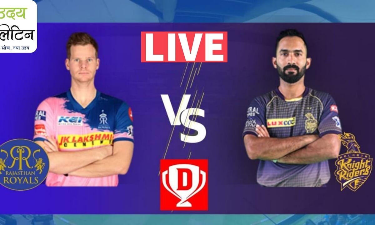 IPL 2020 KKR vs RR Live