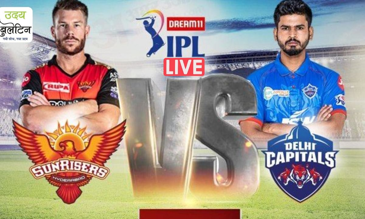 IPL 2020 SRH vs DC Live Score and Updates