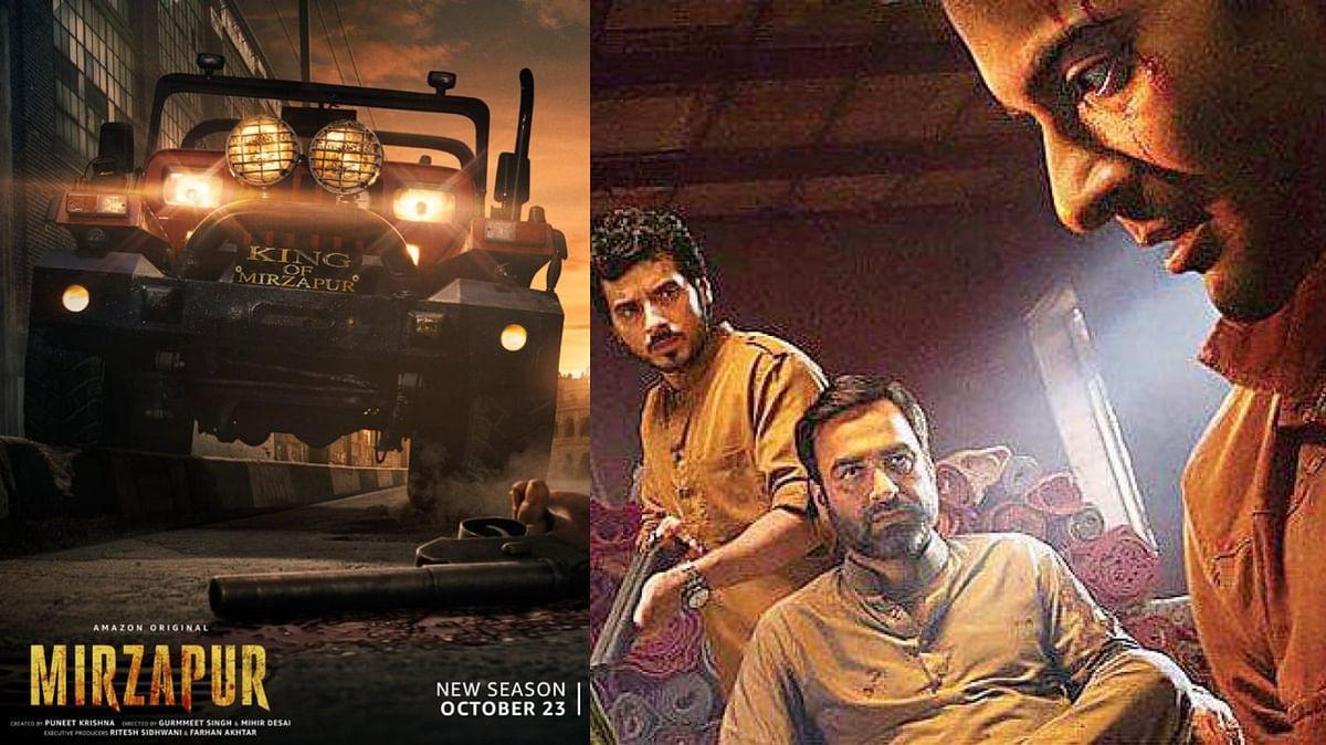 जारी हुआ मिर्जापुर का एक नया पोस्टर, अली फजल ने कहा एक ही उद्देश्य