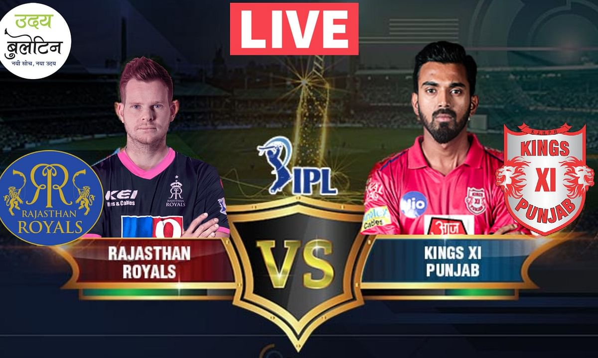 IPL 2020 KXIP vs RR Updates