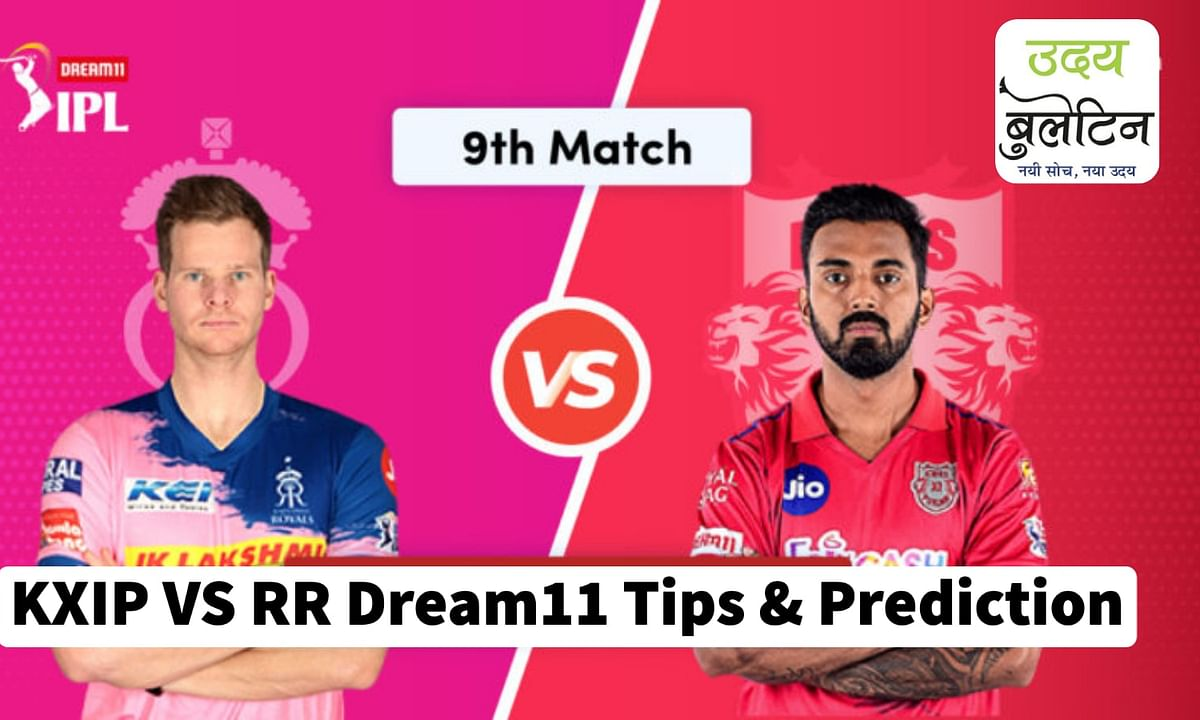 KXIP vs RR Dream11 IPL Team Hints and Prediction