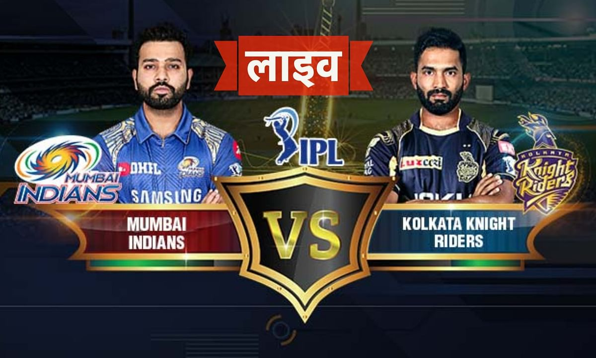 Today IPL Match KKR vs MI