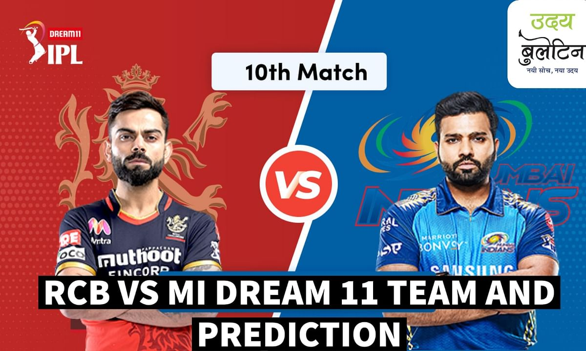 RCB vs MI Dream11 IPL Team Hints and Prediction
