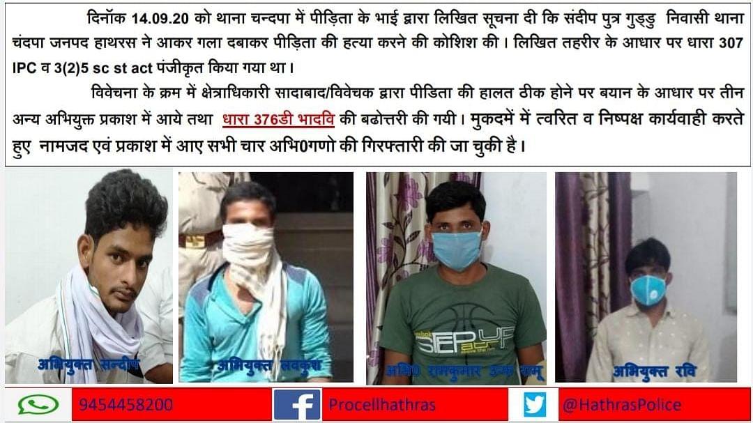 यूपी की बेटी ने दिल्ली में तोड़ा दम, बयान लेने वाले पुलिसकर्मियों के भी आंसू छलक पड़े थे