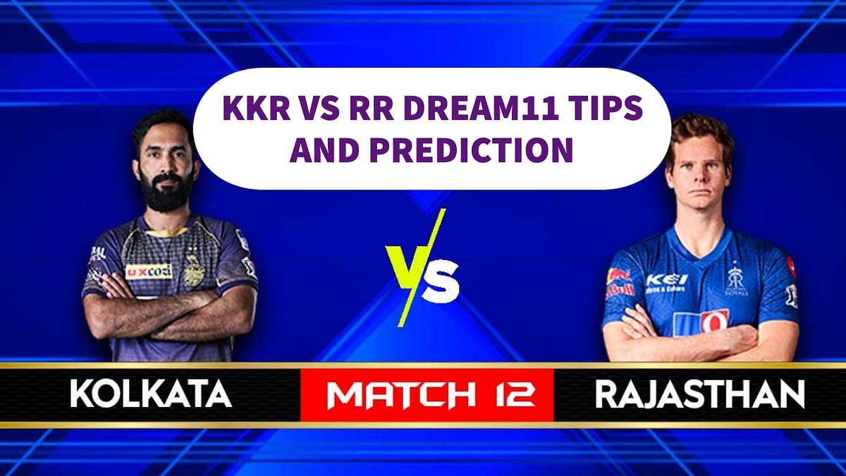 Dream11 IPL 2020 KKR vs RR Team Prediction: ये है आज की ड्रीम 11 आईपीएल टीम