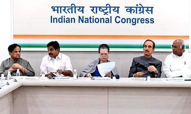 ghulam nabi azad congress
