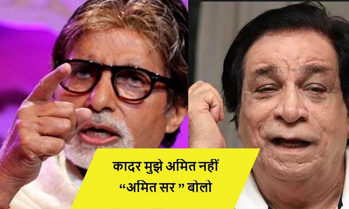 Amitabh Bachchan and Kader khan controversy