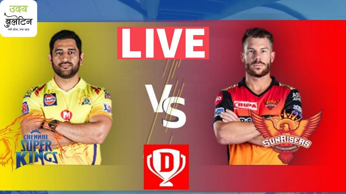 IPL 2020 CSK vs SRH Live Score and Updates