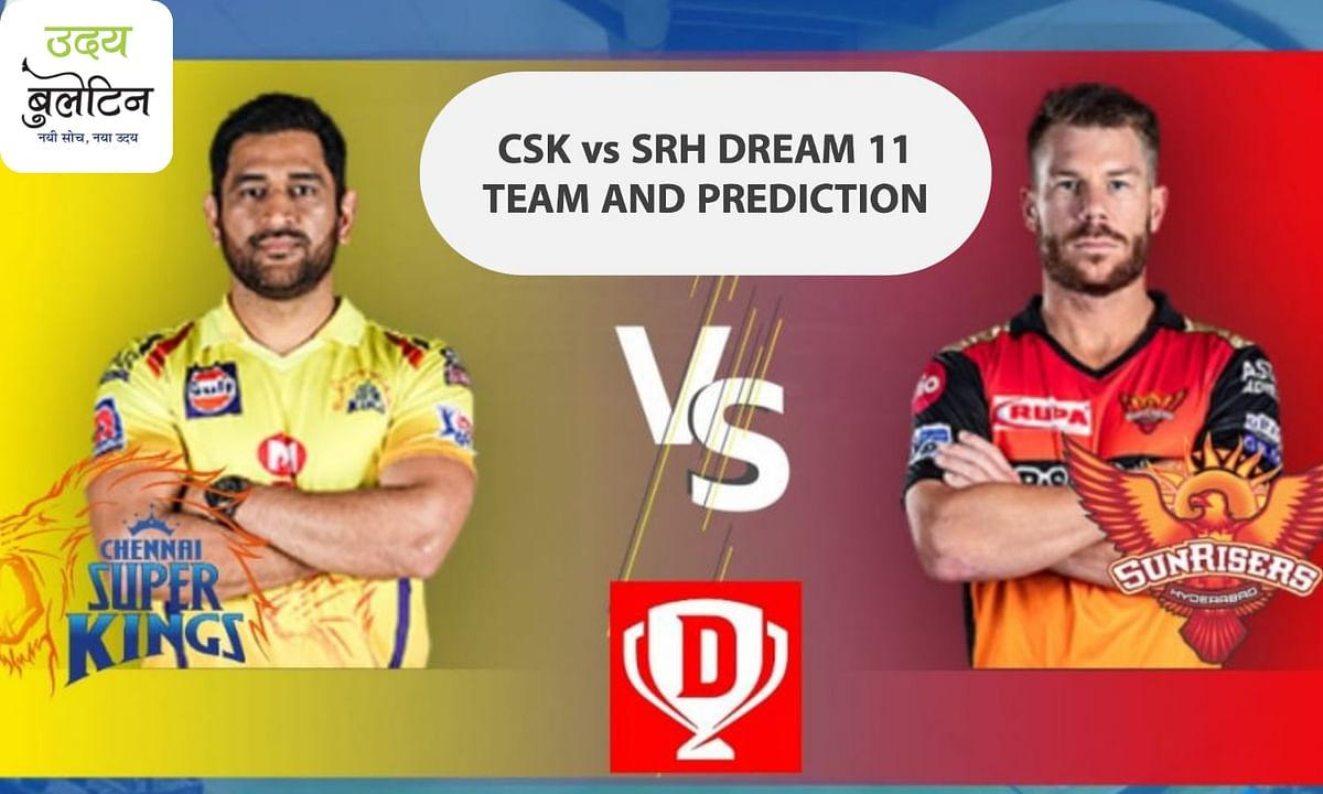 IPL 2020 DREAM11CSK vs SRH