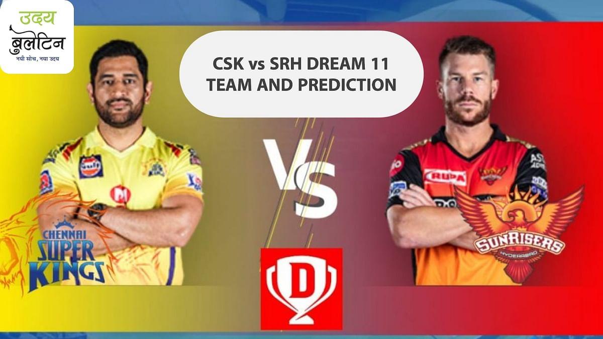 IPL 2020 DREAM11CSK vs SRH