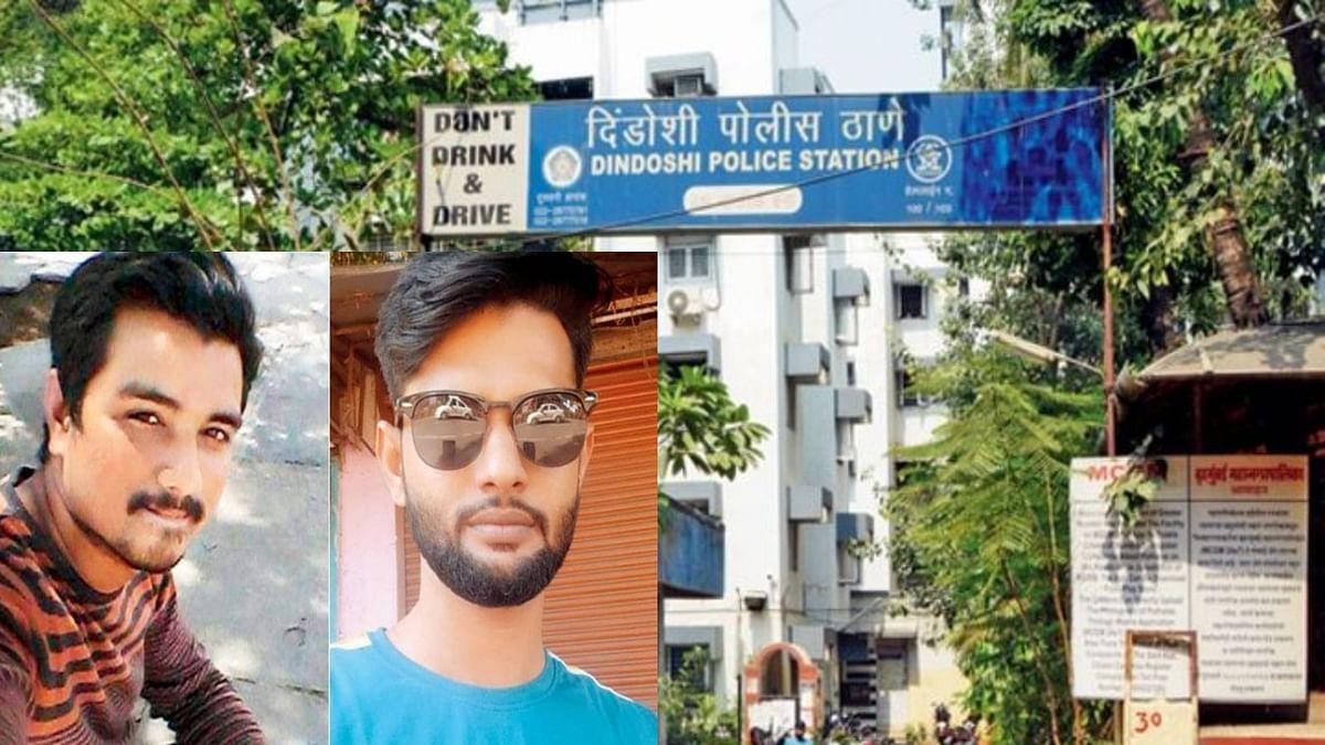 मुंबई रेप केस: फैयाज शेख, सादिक और नदीम नाम के तीन युवकों ने एक युवती को 2 साल तक ब्लैकमेल करके किया बलात्कार
