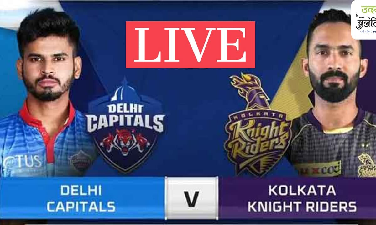 IPL 2020 KKR vs DC Live Score and Updates