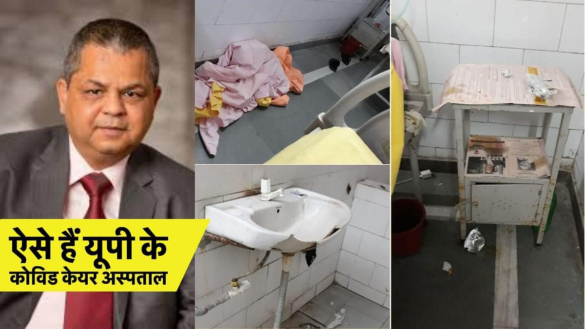 पीएम मोदी के सबसे बड़े समर्थक गौरव प्रधान ने खोल दी योगी सरकार की पोल, यूपी के अस्पतालों का हाल देखकर आप अच्छे भले बीमार हो जाएंगे