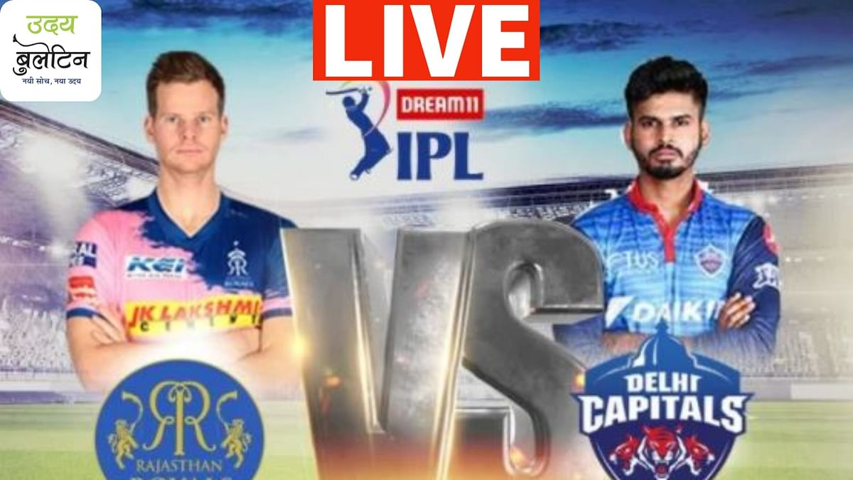 IPL 2020 DC vs RR Live Score and Updates